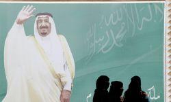 مليون دولار لفنانة عربية مقابل إحياء حفل زفاف ابنة الملك سلمان