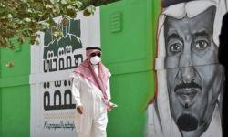 بعد الإعلان عن وصول متحور دلتا إلى السعودية.. عقوبة عدم لبس الكمامة قد تصل إلى 200 ألف ريال