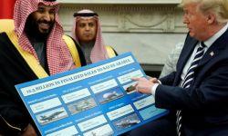 قبل رحيل ترامب.. أين ذهبت صفقة الأساطير السعودية؟