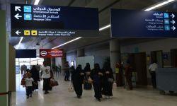 السعودية تقلص مدة الحجر المؤسسي للقادمين إلى 5 أيام