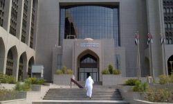 أرباح البنوك السعودية تهبط 40.9 بالمئة خلال 6 شهور
