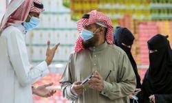 كورونا السعودية.. 1218 إصابة جديدة و15 وفاة