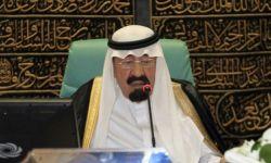 الكشف عن هوية أمير جديد اعتقله بن سلمان
