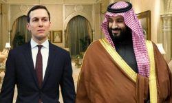 """كوشنر يكشف سر اعتقال الدعاة والمشايخ والباحثين في السعودية: """"طهّرنا الكثير من المساجد لتسهيل التطبيع مع إسرائيل"""".."""