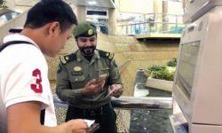 السلطات السعودية تمدد صلاحية الإقامات والزيارات للوافدين الموجودين خارج المملكة.