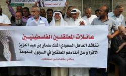 توقعات بانفراجة في ملف المعتقلين الفلسطينيين والأردنيين