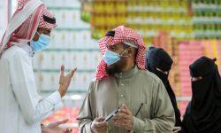 السعودية تسجل 14 وفاة و731 إصابة جديدة بفيروس كورونا