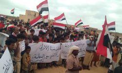 تظاهرة في ميناء سقطرى ضد قوات سعودية ودعما للإمارات