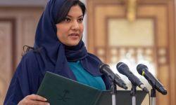 سفيرة السعودية تجدد الحملة لإصلاح صورة المملكة بالولايات المتحدة