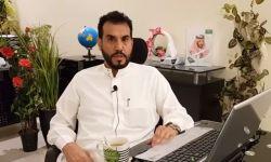 ما هو سبب تجريد آل سعود لمطبّع بارز مع إسرائيل من جنسيته