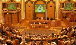 مغردون سعوديون يهاجمون مجلس الشورى وتخبط سياساته