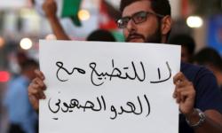 فلسطين تتوقع هرولة عربية للتطبيع مع إسرائيل بدعم سعودي