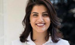 اتهام سفيرة سعودية بالتستر على تعذيب الحقوقية لجين الهذلول