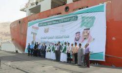 ابتزاز سعودي للحكومة اليمنية الموالية لها: عائدات النفط مقابل منحة وقود للانتقالي!!