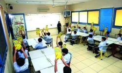 %90 من المقاعد شاغرة بسبب كورونا.. الإغلاق يهدد رياض الأطفال بالمملكة