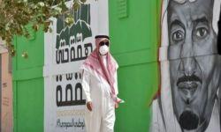 ارتفاع جديد في إصابات ووفيات كورونا في السعودية