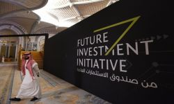 خلال 2021.. صندوق الاستثمارات العامة السعودي يعتزم إصدار أول سندات خضراء