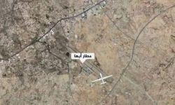 القوات المسلحة اليمنية تستهدف مطار أبها الدولي