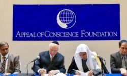 نظام آل سعود يستغل رابطة ومنظمة إسلاميتان لترسيخ التطبيع