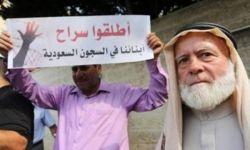 حراك لأهالي المعتقلين الفلسطينيين والأردنيين في السعودية قبيل صدور الأحكام بحقهم
