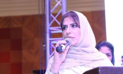 عائلة الأميرة بسمة تطالب الأمم المتحدة بالتدخل لمعرفة مصيرها حية أم ميتة