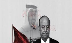المساعي السعوديّة لم تكفِ.. ماذا كشفت الإمارات عن الرئيس اليمني الفارّ عبد ربه منصور هادي ووزرائه باستخدام برامج التجسس الإسرائيلية؟؟
