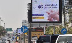 هذا ما فعله السعوديون قبل ساعات من مضاعفة الضريبة 3 مرات