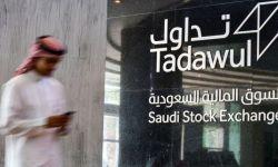 """""""أرامكو"""" تقود بورصة آل سعود لأدنى مستوى بشهرين ونصف"""
