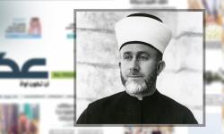 """شيطنت تاريخه.. آل سعود يتناغمون مع رواية """"إسرائيل"""" ضد مفتي القدس"""