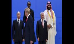 منتدى الخليج: استراتيجية ابن سلمان تهدد علاقة آل سعود مع روسيا وأمريكا