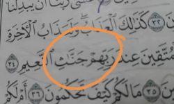 أخطأ سلمان الاملائية تلاحقه حتى في قرآنه