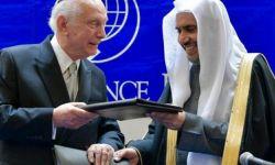 صحيفة: الرياض توافق على الديناميكية الدبلوماسية المستمرة مع إسرائيل