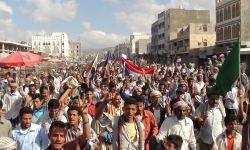 مظاهرة في تعز تندد بدور آل سعود والإمارات بحصار الميناء