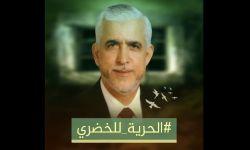 جلسة محاكمة لممثل حماس بالسعودية وتراجع بوضعه الصحي