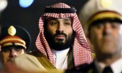 مجلس سعودي خاص هدفه الإطاحة بمحمد بن سلمان