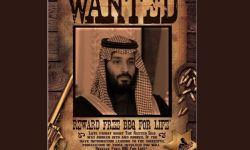 #مبس_مطلوب ترند على تويتر بعد استدعاء محمد بن سلمان من محكمة أمريكية