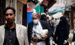 """""""أنصار الله يرفضون استضافة الرياض لمؤتمر مانحي اليمن"""