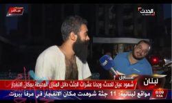 لبناني في بث مباشر لقناة الحدث يردد الموت لآل سعود