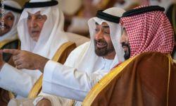 الإمارات... في سباق الجري العربي نحو التطبيع مع الصهاينة