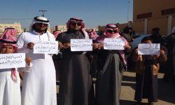 قبائل تطالب نظام سلمان بالاعتراف بها وبحقوقها