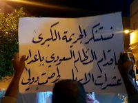 بين إرهاب ال سعود وإرهاب ضحايا مجزرته الأخيرة لـ 37 !!
