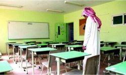 تعليق الدراسة بالسعودية أمني ولا علاقة له بكورونا