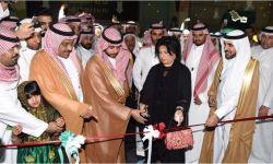 إلغاء افتتاح معرض الرياض الدولي للكتاب بسبب كورونا