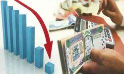 الفساد يحرق مليارات السعودية ويغرق اقتصادها