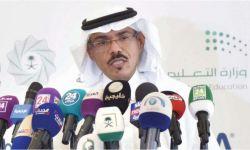 وزارة الصحة تحذر من انهيار النظام الصحي في المملكة