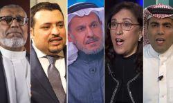 طالبي اللجوء السعوديين سيصل إلى 50000 بحلول عام 2030