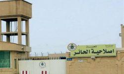 غولاغ آل سعود وغياب مصير عشرات آلاف المعتقلين