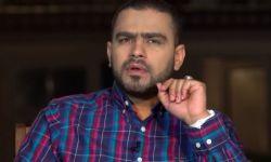 السعودية.. السجن 4 سنوات لمواطن بعد تسليمه من المغرب