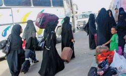 ارتفاع طلبات لجوء السعوديين بنسبة 106%