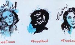 مؤسسة أمريكية تكرم 3 ناشطات معتقلات
